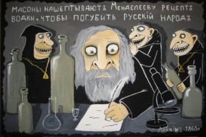 mendeleev_vodka_468