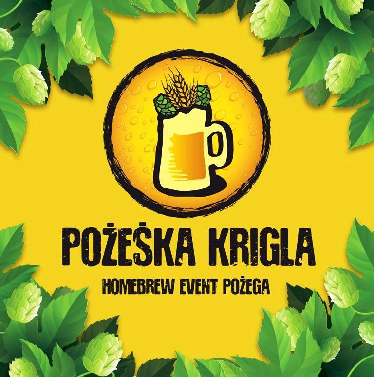 U Hrvatskoj se stalno nešto kuha (Foto: Facebook) (Foto: )