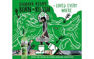 Moskovskaya lansirala novi dizajn boce i kampanju